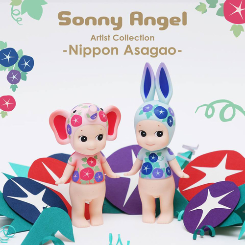 Nippon Asagao